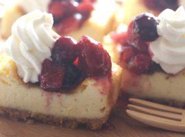 【基本の作り方】ベイクドチーズケーキ