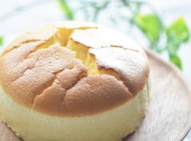 【基本の作り方】ふわっっふわっのスフレチーズケーキ
