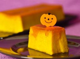【ハロウィン】元パティシエが教える『かぼちゃプリン』の作り方