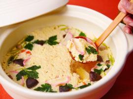 土鍋で作る、まるごと茶碗蒸し