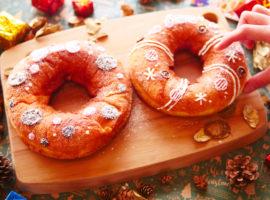 [クリスマス]リースみたいな巨大イーストドーナツの作り方