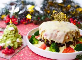 ケーキみたいな「お好み焼き」と「抹茶アイスツリー」でクリスマスパーティー!