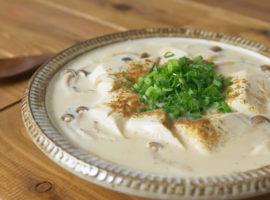 【美容と健康は食事から】電車レンジだけで出来るお豆腐豆乳スープでほっこり ~ soy milk soup with tofu【管理栄養士が考えた】