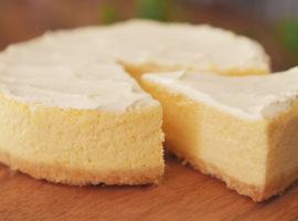 ニューヨークチーズケーキの作り方  ~ New York Cheesecake