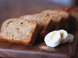 【ビーガン】卵・乳・小麦 不使用『バナナケーキ』の作り方